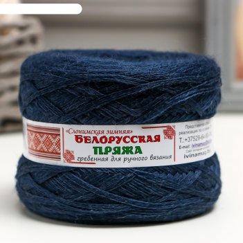 Пряжа слонимская полушерсть 30% шерсть, 70% пан 400м/100гр (763м синий бар
