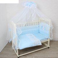Комплект в кроватку сладкий сон (7 предметов), цвет голубой 7028гол