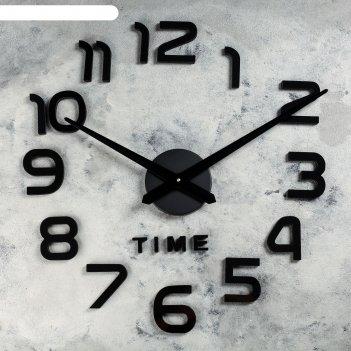 Часы-наклейка diy элегант, чёрные, 120 см