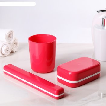 Набор дорожный, 3 предмета: мыльница, стакан, футляр для зубной щетки, цве