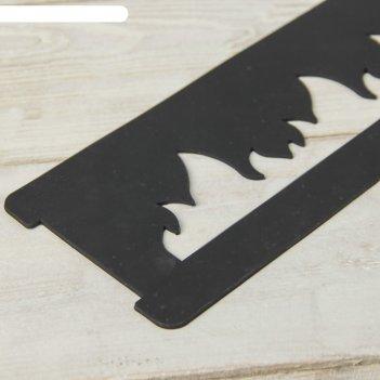 Форма кондитерская-трафарет для шоколада 78,5х8,5 см пламя, цвет чёрный