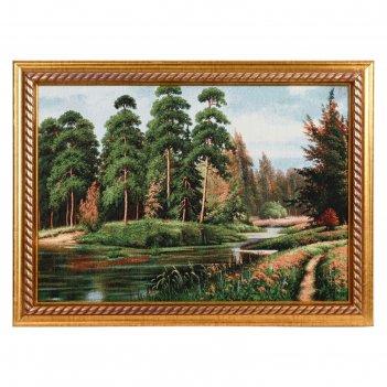 Гобеленовая картина  три берега 40*57см