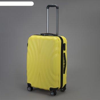 Чемодан средний 24, отдел на молнии, кодовый замок, 4 колеса, цвет жёлтый