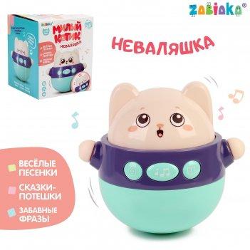 Zabiaka музыкальная неваляшка милый котик звук,синий sl-04228