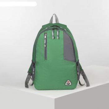 Рюкзак турист латес 3,35л, , 2 отд на молниях, н/карман, серый/зеленый