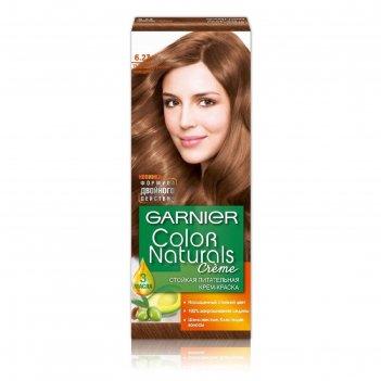 Краска для волос garnier color naturals, тон 6.23, перламутровый миндаль