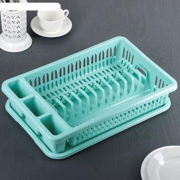 Сушилка для посуды, цвет аквамарин