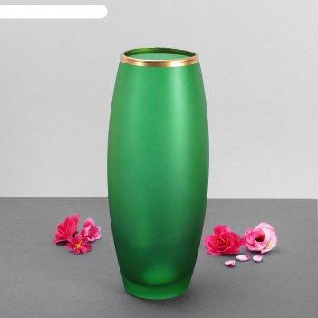 Ваза унисон зелёная 8х11х26 см