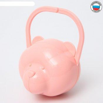 Футляр для детской пустышки мишка, цвет светло-розовый