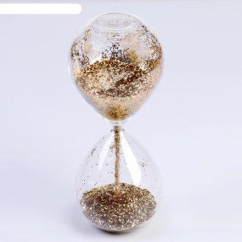 Часы песочные, сондерс, сувенирные, 10х10х24.5 см, песок с золотыми блёстк