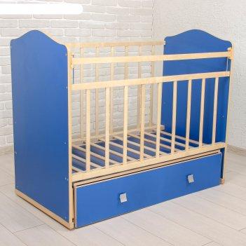Детская кроватка морозко с поперечным маятником и ящиком, цвет синий