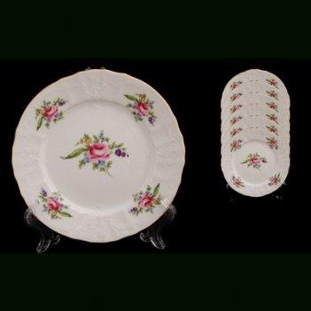 Набор тарелок бернадот полевой цветок 17см. 6шт.