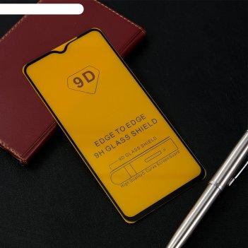Защитное стекло innovation 2d, для xiaomi pocophone m3, полный клей, черно