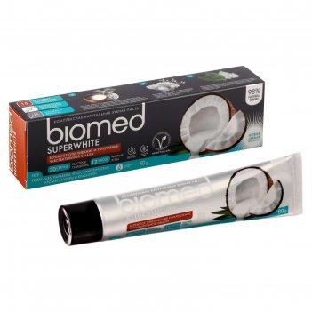 Зубная паста bm супервайт 80 г