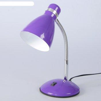 Настольная лампа элегия 1x60w e27 фиолетовая 14,5x14,5x41см