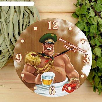 Часы настенные для бани баня спешки не терпит!