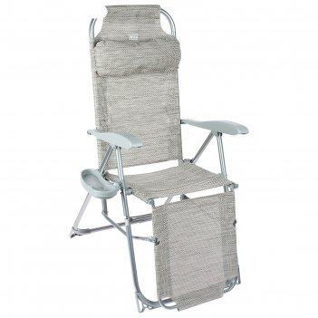 Кресло-шезлонг, кш3/2, 82 x 59 x 116 см, муссон, с подножкой и полкой под