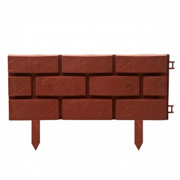 Забор декоративный (4секции) 45*17*2,5см. (общая длина 180см.) (пластик) (