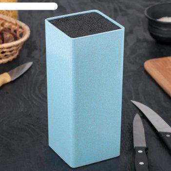Подставка для ножей 22х9 см нежность, цвет голубой