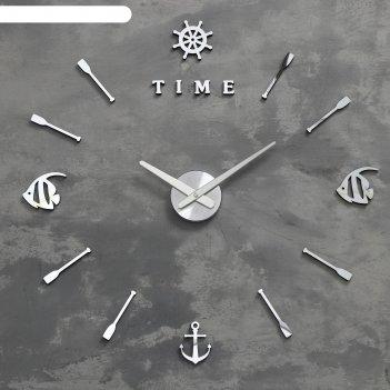 Часы-наклейка морские d=70 см, стрелки 22,5см, 16.5 см, 1аа, плавный ход