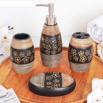 Набор для ванной 4 предмета (дозатор, мыльница, 2 стакана), цветочный узор