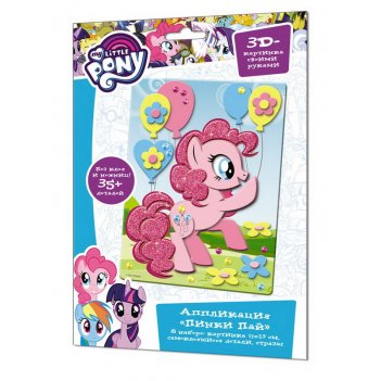 Аппликация my little pony™.пинки пай, eva, в пакете 25*17.5см