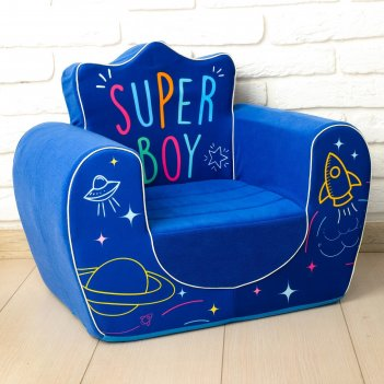 Мягкая игрушка «кресло super boy», цвет синий