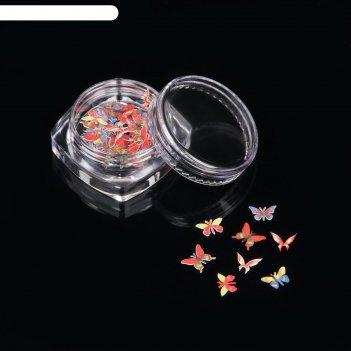 Пайетки для декора «бабочки», 3d, разноцветные