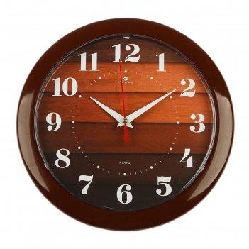 Часы настенные круглыепаркет, коричневый обод, 23х23 см  рубин