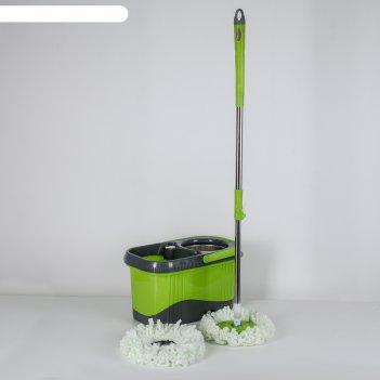 Набор для уборки: ведро с металлической центрифугой, швабра, запасная наса