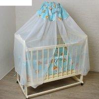 Комплект в кроватку (2 предмета), цвет голубой 7029гол