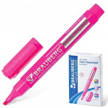 Маркер текстовыделитель 3мм brauberg energy, розовый