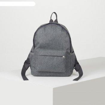 Рюкзак рд-03, 24*11*34, отдел на молнии, н/карман, джинс серй