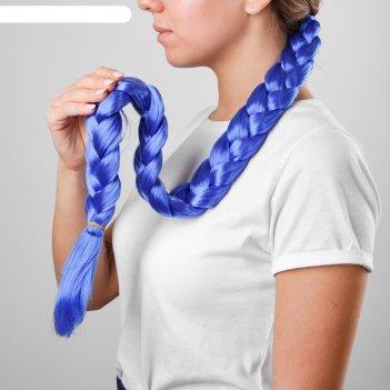 Коса на резинке 80 см, цвет синий
