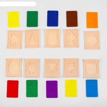 Развивающий набор карточек формы и цвета  из фетра, 10 штук.