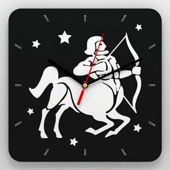Часы со знаком зодиака стрелец