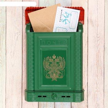Ящик почтовый, премиум с накладкой, пластик, зеленый