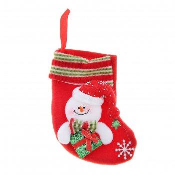 Носок для подарка снеговик с гостинцем