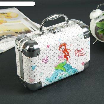 Шкатулка металлокаркас чемодан русалочка с блёстками 18х24,5х10 см