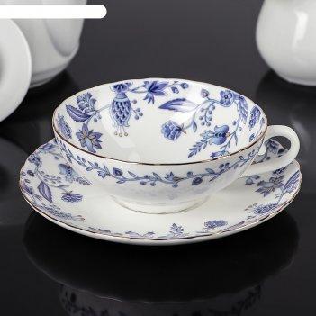 Кофейная пара: синева чашка 150 мл, блюдце 13,5 см