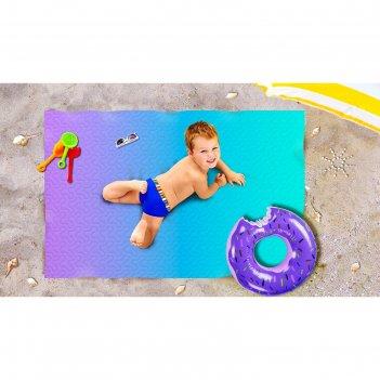 Пляжное покрывало «сиренево-голубой блеск», размер 90 x 140 см
