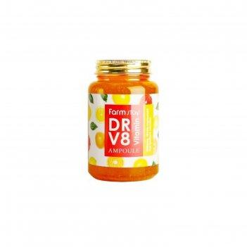 Ампульная сыворотка для лица farmstay, с витаминами, 250 мл