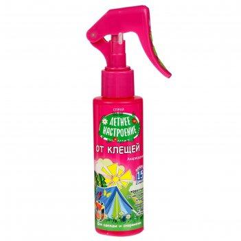 Спрей от клещей, комаров, мошек, слепней летнее настроение, фл 100 мл