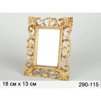Зеркало настольное 23*18/13,5*8,5 см.