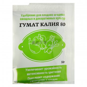 Удобрение гумат калия 80, 50 гр