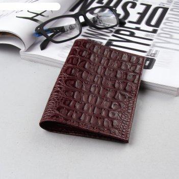 Обложка для паспорта, кайман, цвет бордовый