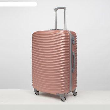 Чемодан большой 27, отдел на молнии, кодовый замок, 4 колеса, цвет розовый