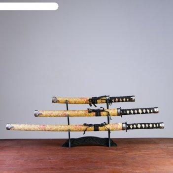 Катаны сувенирные 3в1 на подставке, бежевые ножны, узоры с драконом