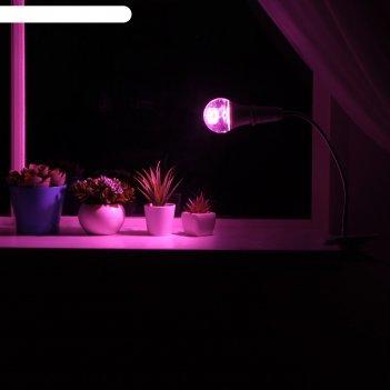Светильник для растений на прищепке 12 вт, 9 мкмоль/с, гибкая ножка 30 см,