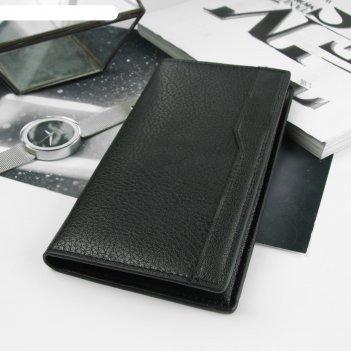 Портмоне мужское, 3 отдела, для карт, для монет, цвет чёрный